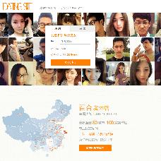 Orange dating website