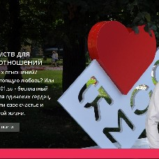 0101 dating site for CIS countries