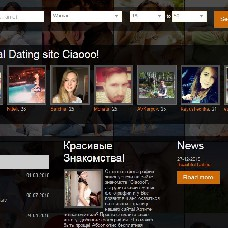 Ciaooo dating site
