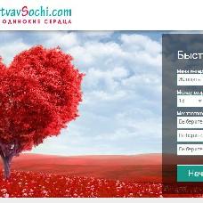 ZnakomstvavSochi.com website