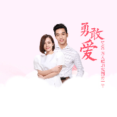 Jiayuan.com - Dating business review