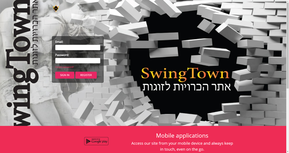 Swingtown.co.il